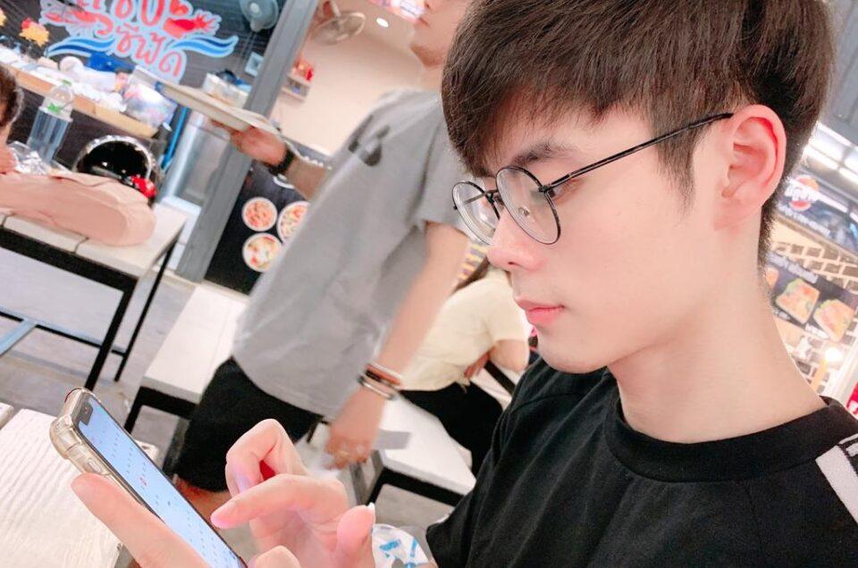 Pau Lin